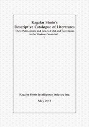 Descriptive Catalogue of Literatures vol5